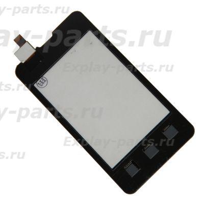 Как сделать скрин экрана на explay a351 - Vento-divino.ru